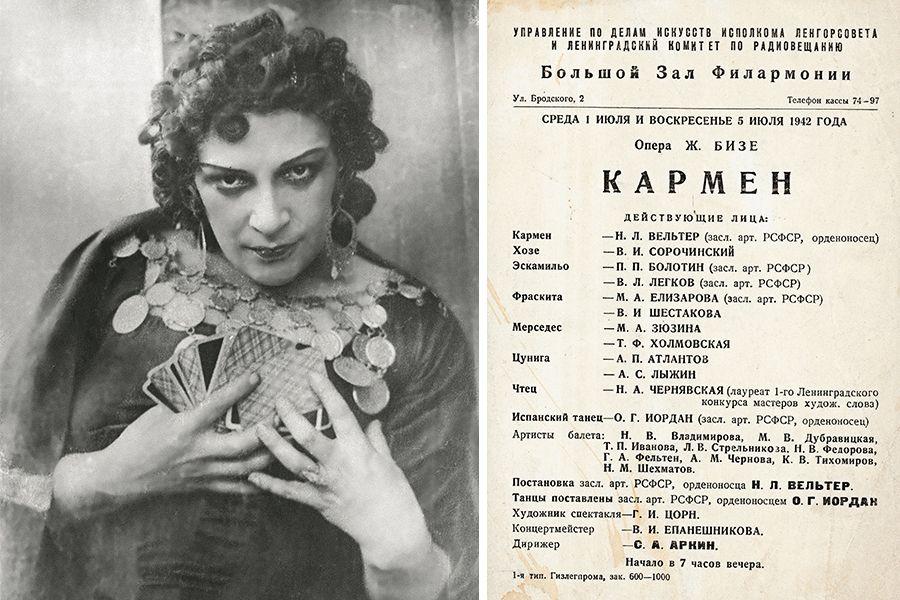 https://www.mariinsky.ru/images/cms/data/1942/05_04.jpg