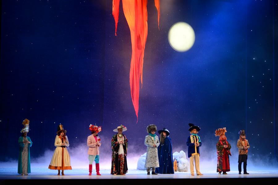 Купить билеты мариинский театр рождественская сказка кремлевские музеи купить билеты