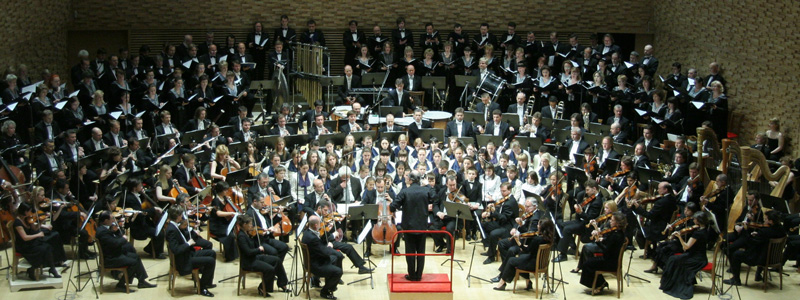 Symphony Orchestra of the Mariinsky Theatre